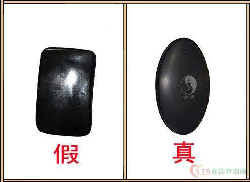 泗玥砭石真假辨别方法